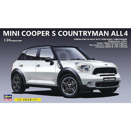 Bmw Mini Cooper >> Cd21 24121 1 24 Bmw Mini Cooper Countryman N11 Com