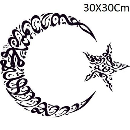 Ay Yıldız Araba Sticker Oto Sticker Araç Sticker N11com