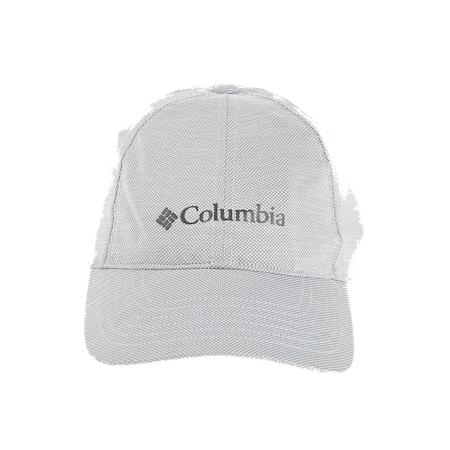 Columbia Outdoor Şapka b2401d212c19