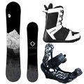 Snowboard ile Karın Keyfini Sürün