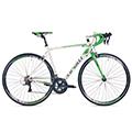 Corelli Bisiklet Satın Alırken Hangi Noktalara Dikkat Etmelisiniz?