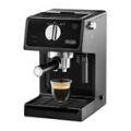 Kahve Makineleri Modelleri, Özellikleri, Fiyatları
