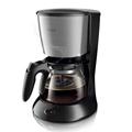Philips Kahve Makinesi Çeşitleri ve Uygun Fiyatları