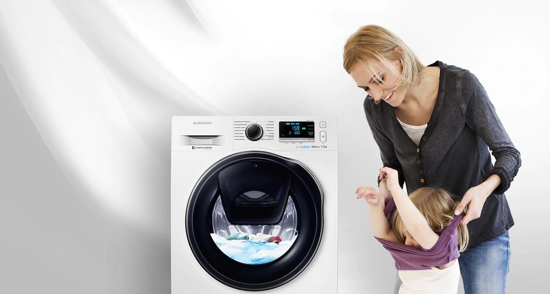 Samsung WW90K4430YW AddWash A+++ 1400 Devir 9 KG Çamaşır Makinesi