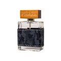 Phazz Brand Parfüm Modelleri, Özellikleri ve Fiyatları