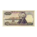 Geçmişten Günümüze Kağıt Paranın Önemi