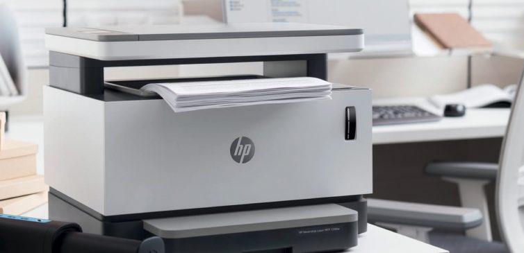 HP Neverstop Laser MFP 1200A Lazer Yazıcı