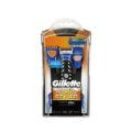 Gillette Tıraş Makinesi Modelleri, Özellikleri ve Fiyatları