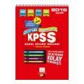 KPSS'de Genel Kültür ve Genel Yetenek Sınavı