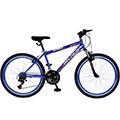 Belderia Bisiklet Modelleri
