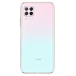 Huawei P40 Lite Bir Telefondan Daha Fazlasını Sunuyor