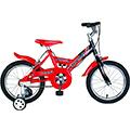 Tunca Bisiklet Alırken Dikkat Edilmesi Gerekenler