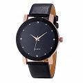 Quartz Saat Modelleri, Özellikleri ve Fiyatları