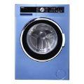 Çamaşır Makinesi Modelleri, Çeşitleri Ve Fiyatları