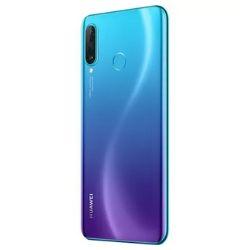 Üstün Güvenlik Özelliği ile Huawei