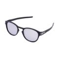 Oakley Güneş Gözlüğü Kullanımında Dikkat Edilmesi Gerekenler