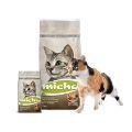 Micho Kedi Maması Çeşitleri, Özellikleri ve Fiyatları