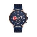 Ferro Saat Modelleri, Özellikleri ve Fiyatları