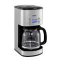 Vestel Kahve Makinesi Kullanım Özellikleri