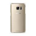 Samsung Cep Telefonu Kılıfı Kullanmanın Faydaları