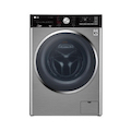 LG Çamaşır Makinesi Sorun Değil Çözüm Odaklı