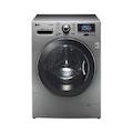 LG Çamaşır Makinesi ile Hijyen ve Üstün Performans