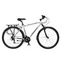 Geotech Bisiklet Alırken Dikkat Edilmesi Gerekenler