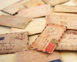 Mektup Zarfları
