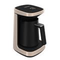Grundig Kahve Makinesi Alırken Bunlara Dikkat Etmeyi Unutmayın