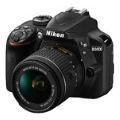 Fotoğraf Makinesi Modelleri, Özellikleri ve Fiyatları