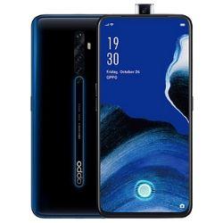Yeni Nesil Teknolojinin En Başarılı Ürünlerinden Oppo Reno2 Z 128 GB Cep Telefonu