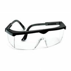İş Gözlüğü Çeşitleri Nelerdir?