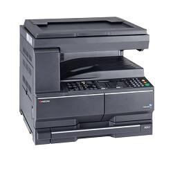 Fotokopi Makinesi Fiyatları Ne Kadar?