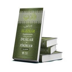 Dua Kitapları Fiyatları Ne Kadar?