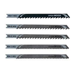 Dekupaj Testere Bıçakları Aksesuar Fiyatları