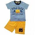 Erkek Bebek Kıyafetleri Modelleri, Markaları & Fiyatları