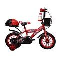 Birbirinden Farklı Tasarımlardaki Çocuk Bisikleti Ürünleri