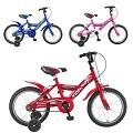 Çocuk Bisikletlerinin Faydaları